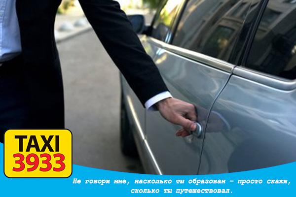 работа в такси 3933 нежин